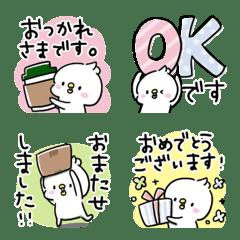 毎日もちピヨコ☆敬語編