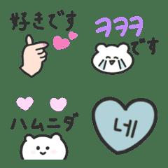 敬語で韓国っぽい絵文字♡
