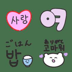 韓国語.日本語つき♡韓国っぽい絵文字たち