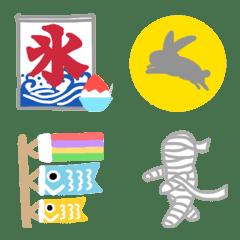4 seasons -季節絵文字-