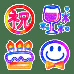 ☆カラフル☆絵文字2【お祝い編】