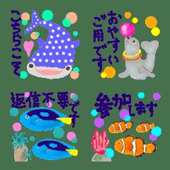 よく使う敬語の小さいスタンプ海の生物編