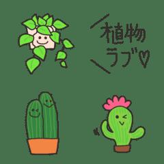 ♥️観葉植物 de 敬語・丁寧語♥️