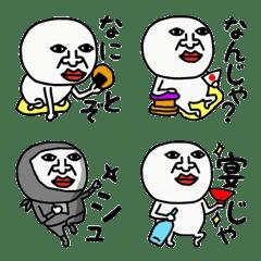 私は貴方の分身です♡武士語♡絵文字