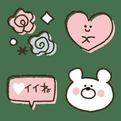 シンプルかわいい♡絵文字♡