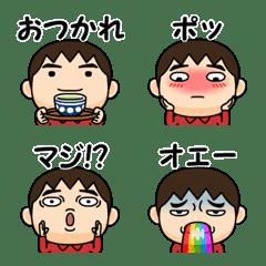 みんなの芋ジャージ男子【基本編】※改訂版