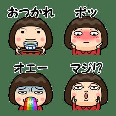 みんなの芋ジャージ女子【基本編】※改訂版