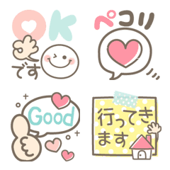 ふんわり可愛い敬語♡日常絵文字