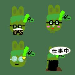 リーフィト 絵文字