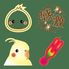 パステル☆惑星☆インコのHappyワード