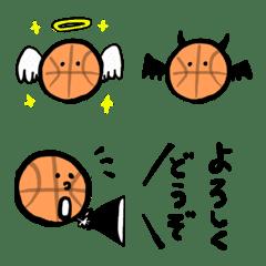Basket emoji