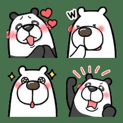しろくまとパンダのリアクション絵文字2
