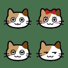 ニャン絵文字♪ミケ