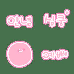 たくさん使う可愛い韓国語の絵文字 1