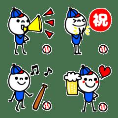 mottoの野球絵文字♡