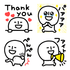 THE♡ミニキャラ絵文字4【キモカワ】