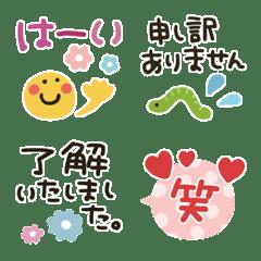 シンプル★小さいスタンプ4