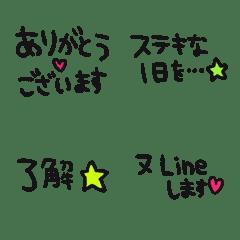 (色んな絵文字セット298大人可愛いシンプル
