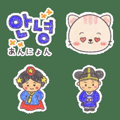 韓国語絵文字 with コヤン&コムコム