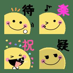 ちらっとニコちゃん♦万能漢字一文字絵文字