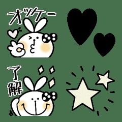 オトナ可愛いうさぎちゃん☆文字付き