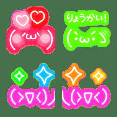 【動く!】ネオン風 文字つき顔文字
