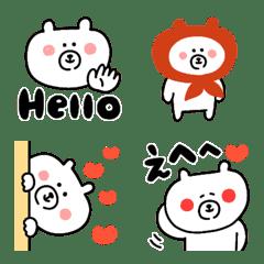 """色々絵文字""""動く☆ゆるクマさんだよ"""""""