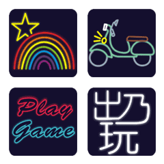 Crazy Neon-Animation Stickers