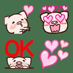 動く絵文字!子豚のアニメーション絵文字