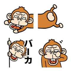 【ウザ~く動く】シュールなお猿☆絵文字