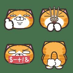 ランラン猫 アニメーション絵文字 5